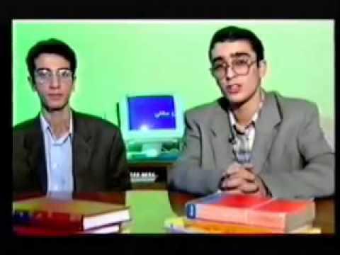 Futures Hope - Sahar Arabic TV Channel