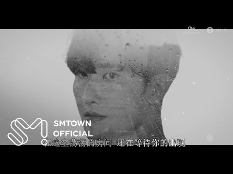 ZHOUMI 조미 '空房间 (Empty Room) (Chinese Ver.)' MV