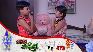 Tara Tarini | Full Ep 473 | 14th May 2019 | Odia Serial - TarangTV