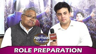 Ek Mahanayak - Dr.Babasaheb R.Ambedkar: Prasad Jawade Shares His Experience Of Preparation For Role