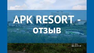 APK RESORT 3* Таиланд Пхукет отзывы – отель АПК РЕЗОРТ 3* Пхукет отзывы видео
