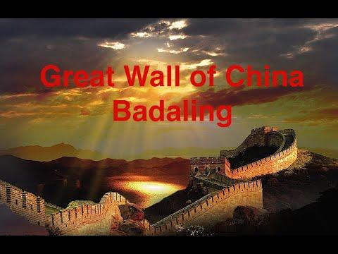 Great Wall of China, Beijing, Badaling 2016, Great Wall Tours, Chinese Name: 长城/万里长城