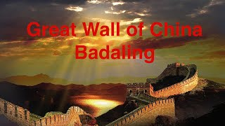 Great Wall of China, Beijing, Badaling 2016, Great Wall Tours, Chinese Name: 长城/万里长城(Great Wall of China, Beijing, Badaling 2016, Great Wall Tours, Chinese Name: 长城/万里长城 The Great Wall, one of the greatest wonders of the world, was ..., 2016-06-08T15:01:52.000Z)