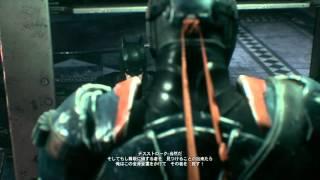 バットマン™:アーカム・ナイト 逮捕後会話デスストローク thumbnail