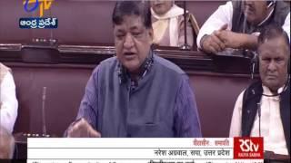 Rajya Sabha Debate | Naresh Agarwal Questions Govt Over #DeMonetization