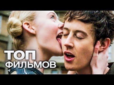 10 УБОЙНЫХ КОМЕДИЙ В ПЕРЕВОДЕ ГОБЛИНА!