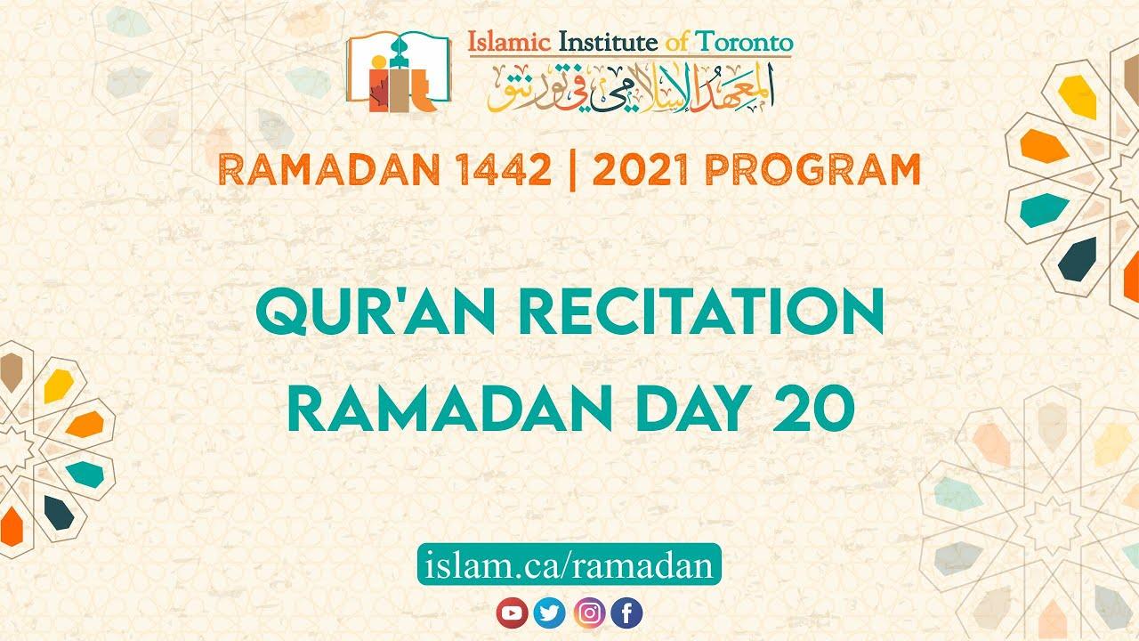 Download Qur'an Recitation   Ramadan Day 20