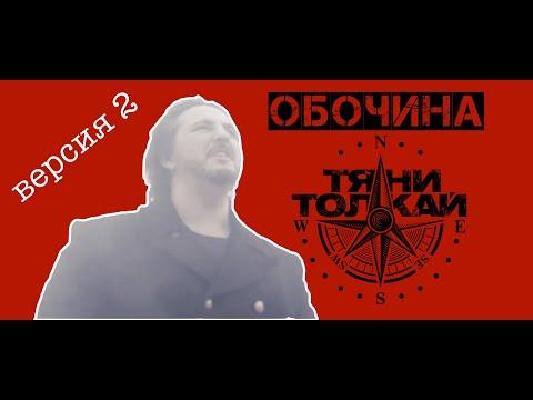 Аудио. Новинки -  - Russian