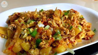 Aloo Anday Recipe - Easy Recipe Recipe By Cook With Fariha