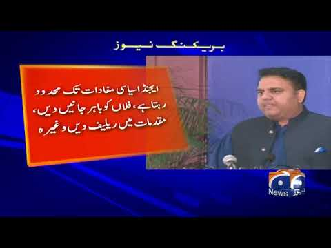 Punjab Senate Election mein PML-N ne Govt ke sath masbat baat-cheet ki