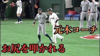 試合後元木コーチにお尻を叩かれるイチロー