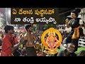 ఏ దేశాన పుట్టినవో నా తండ్రి అయ్యప్పా - Ayyappa Top Devotional Songs Telugu - Markapuram Srinu Swamy