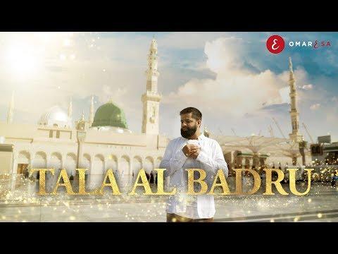 Omar Esa - Tala Al Badru (Official Nasheed Video)