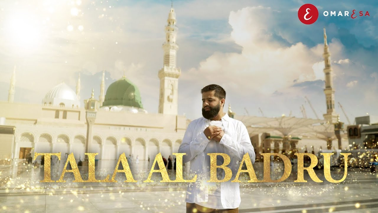 Omar Esa - Tala Al Badru (Official Nasheed Video)