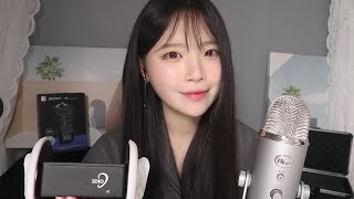 ASMR(Sub✔) ASMR lesson with different microphones Roleplay