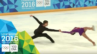 Figure Skating - Pairs Short Program | Lillehammer 2016 Youth Olympic Games