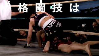 DEEPJEWELS16 Trailer 訳あって没! 桐生祐子 検索動画 24