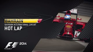 Codemasters F1 2014 Gameplay: Bahrain Hot Lap (Onboard with Fernando Alonso)