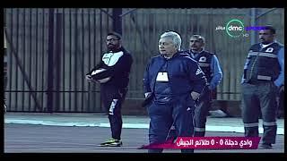 المقصورة - محمد عمارة : طارق العشري وفريق دجلة هم من يبحثون على الثلاث نقاط فى المباراة