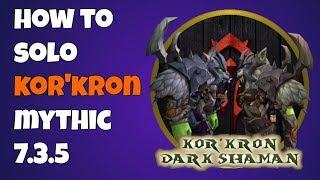 How To solo Kor'Kron Dark Shaman Mythic SoO - 7.3.5 World of Warcraft