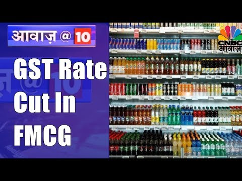 GST Rate Cuts In FMCG Sector | Dabur Slashes Prices  |  Awaaz@10 | CNBC Awaaz