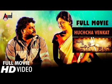 Huccha Venkat – ಹುಚ್ಚ...