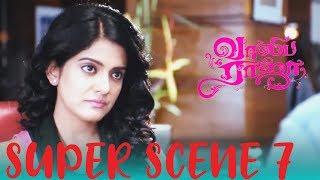 Vaaliba Raja - Super Scene 7   Santhanam   Sethu   Vishakha Singh
