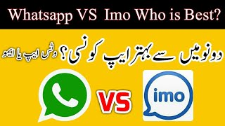 who is best what features are good from IMO and WhatsApp IMO vs WhatsApp video in urdu
