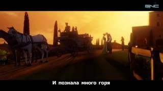 Скачать Assassin S Creed Embers Story Trailer На русском