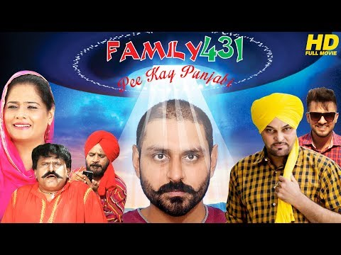 FAMILY 431 {HD} | Pee kay Punjabi | Gurchet Chitarkar (Full Movie) - New Punjabi Comedy Movie 2017