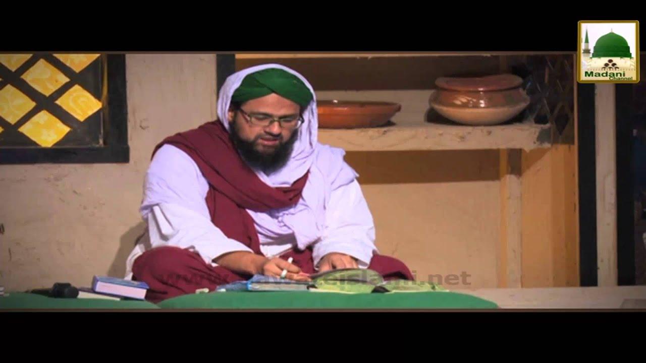 Download Rohani Elaj   Chori Shuda Maal Milnay Ka Wazfia