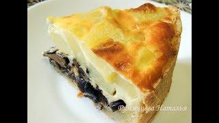 Вкуснейший пирог с картофелем и грибами