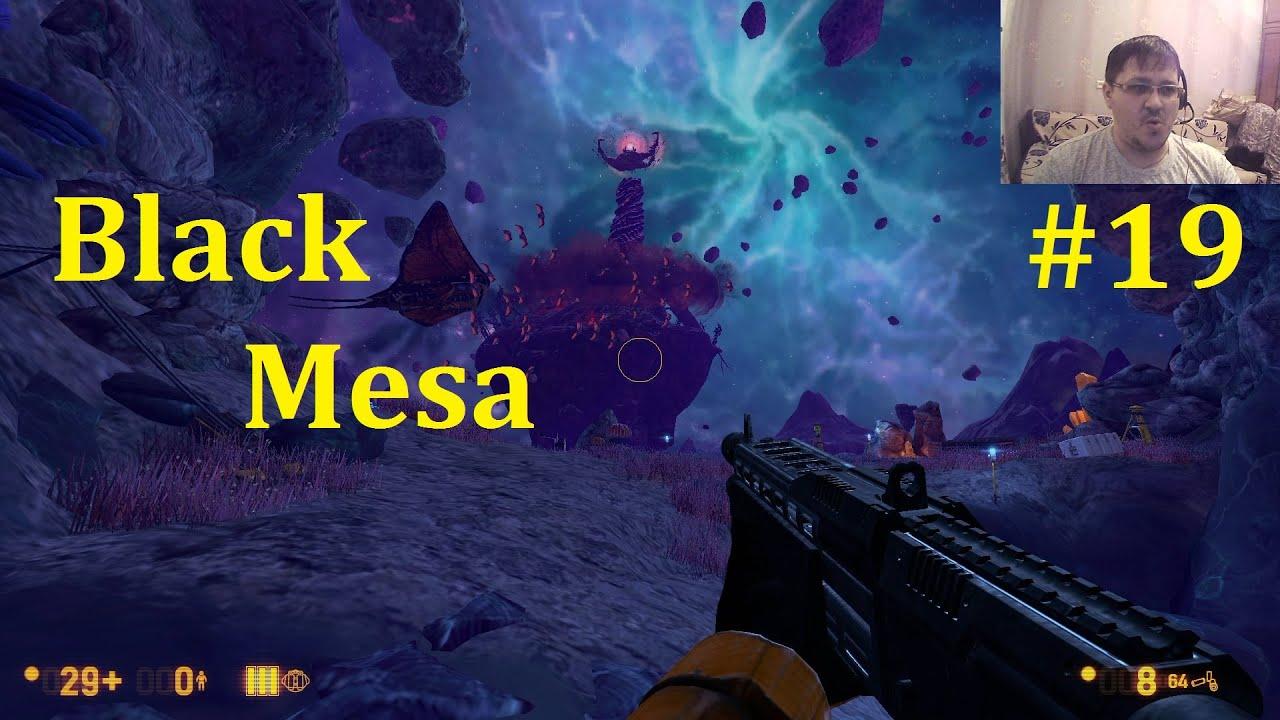 Half-Life Ремейк ► Black Mesa Прохождение ► Портальные приключения #19