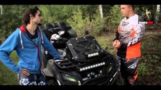 видео Квадроциклы — какой выбрать