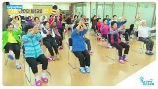 1월 2주_7330생활체육교실·노인건강 체조교실 접수 영상 썸네일