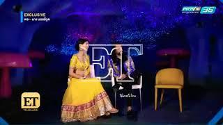 Ashish Sanaya IV with ET-Thailand