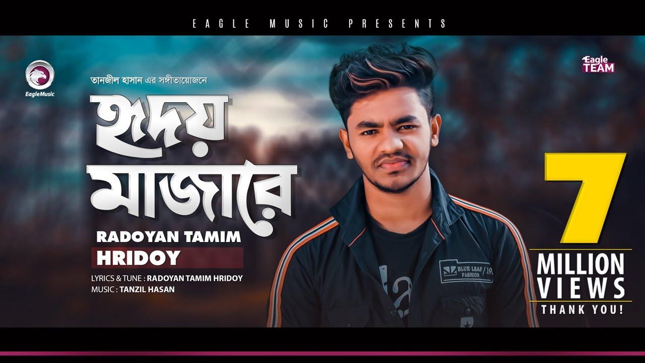 Hridoy Majare 2020 Bengali Full HD Video Song Download