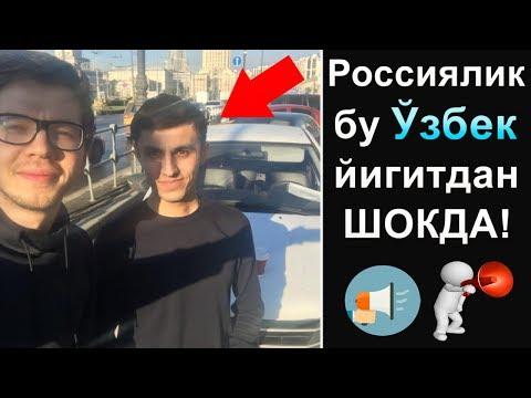 ўзбек кино 2016 янги