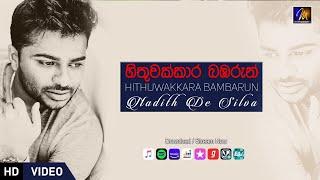 Hithuwakkara Bambarun | Nadith De Silva Thumbnail