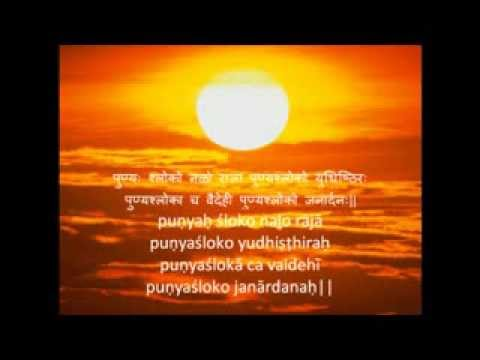 GOOD MORNING CHANT (Suprabhatam)-Srivatsa Ramaswami - YouTube