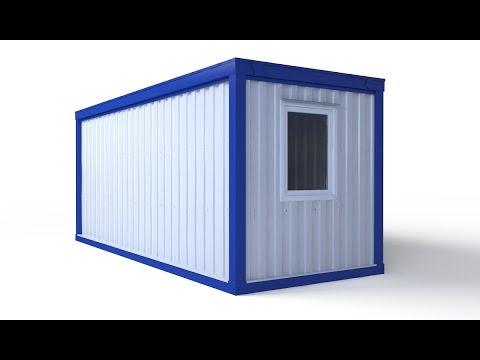 видео: Производство металлических блок контейнеров бытовок