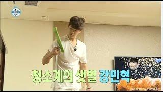 【TVPP】Minhyuk (CNBLUE) – Power cleaning man, 민혁(씨엔블루) – 혹...