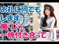 【Male genitalia】【남성기】男子のち こ、太いのがいい説 恋愛部活動-モテカツ - YouTube