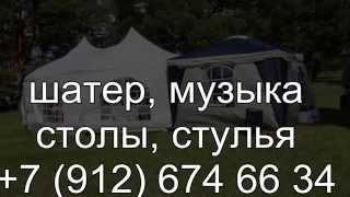 шатер(, 2014-06-12T16:59:36.000Z)