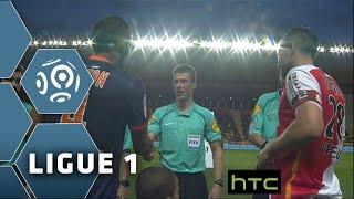 AS Monaco - Montpellier Hérault SC (2-0)  - Résumé - (ASM - MHSC) / 2015-16