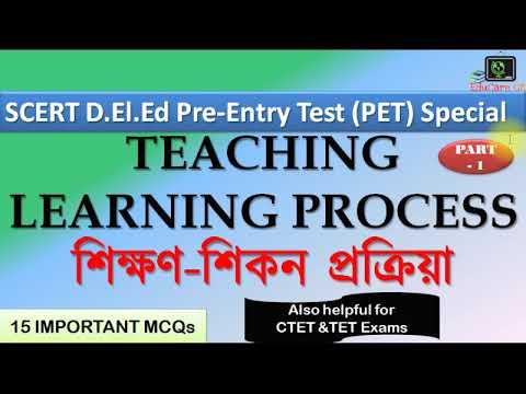 SCERT DElEd PET Special   Teaching Learning Process   শিক্ষণ শিকন প্ৰক্ৰিয়া   MCQ Set   EduCareGK