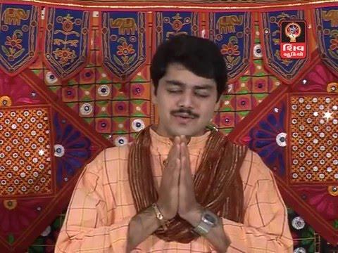 Shree Momai Maa Ni Aarti I Hemant Chauhan