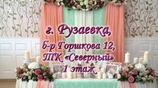 Реклама свадебной студии Кружева