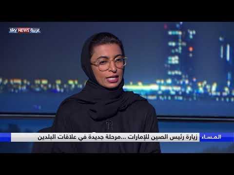 لقاء مع وزيرة الثقافة وتنمية المعرفة الإماراتية لمناقشة زيارة رئيس الصين للإمارات  - نشر قبل 24 ساعة