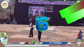 NAYAN GHARAT BACK TO BACK THREE SIXES || DALKHAN PREMIER LEAGUE 2020 #DAY 9